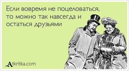 http://cs303503.userapi.com/v303503569/17e3/aH5BE0vjfwI.jpg