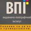 Реклама і зв'язки з громадськістю ВПІ, КПІ