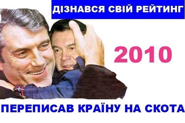 Яценюк: Акции оппозиции закончатся после инаугурации нового президента - Цензор.НЕТ 8712