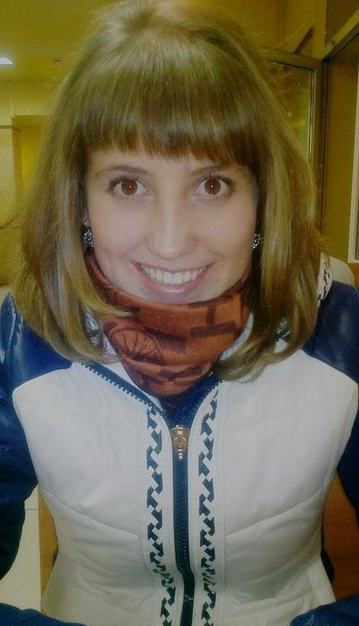 Ксения Кайгородова, 26 октября 1993, Белгород, id84126010
