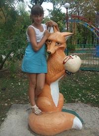 Александра Ильякова