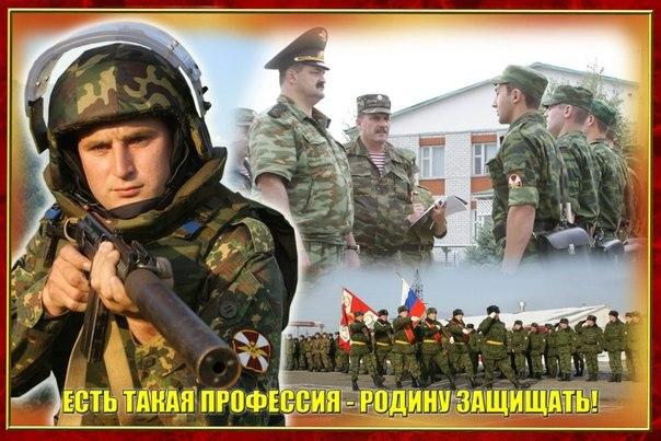 Открытка в день спецназа вв 71