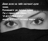 Ayka Ayka, 25 сентября 1972, Уфа, id162342613