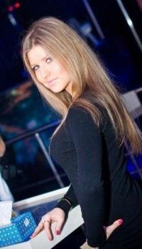 Анна Романова, 17 апреля 1993, Москва, id172291201