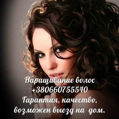 Ксения Воронцова, 26 апреля 1988, Харьков, id208513252
