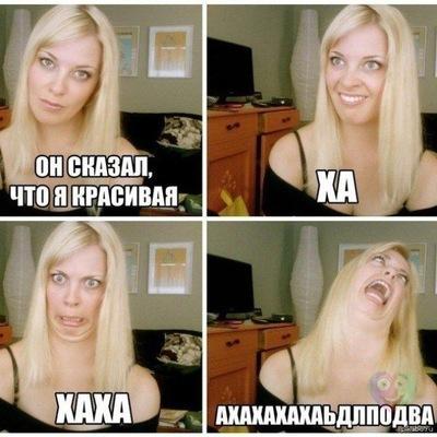 Диана Акмолдоева, 5 марта 1998, Лысьва, id143867287