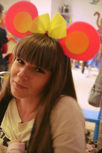 Ольга Ефремова, 17 мая , Миасс, id115805288