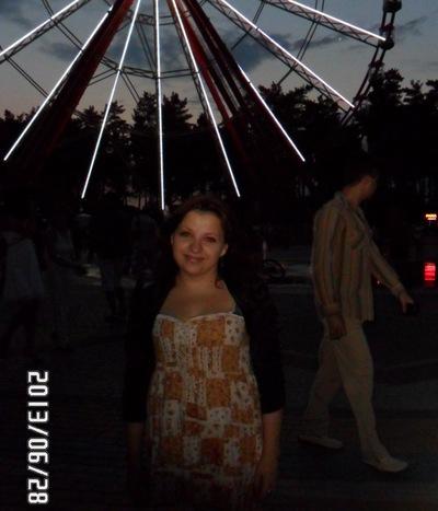Елена Терещенко, 27 мая , Павлоград, id111054784
