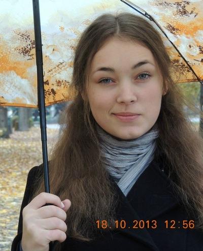Виктория Балюнова, 11 апреля 1995, Харьков, id133601787