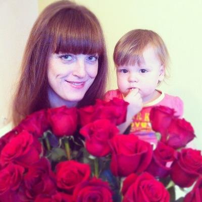 Ирина Калашникова, 16 ноября 1983, Омск, id7656859