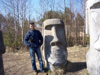 Юрий Ефимов, 25 мая , Санкт-Петербург, id159417620