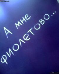 Антоха Артемов, Бодайбо, id172168811
