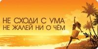 Маряна Сторчай, 21 июля , Днепропетровск, id172238079