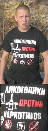 В Вербное воскресенье Кличко выворачивал пустые карманы перед цыганами - Цензор.НЕТ 8533