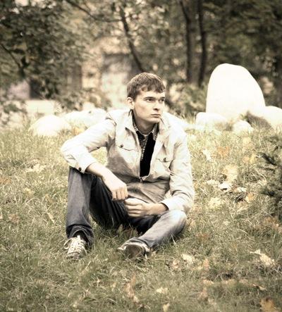 Сергей Павлов, 6 апреля , Белгород, id22236887
