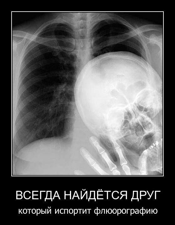 Взмахнула трах русской бабули смотреть бесплатно знаю, почему