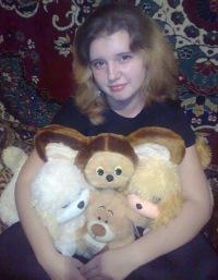 Ліля Довгань, 2 февраля 1995, Киев, id143856639
