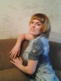 Татьяна Климова, 1 марта , Минск, id168155741