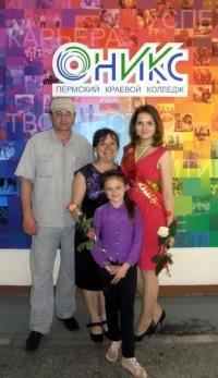Ника Перебатова, Юрла, id170370169