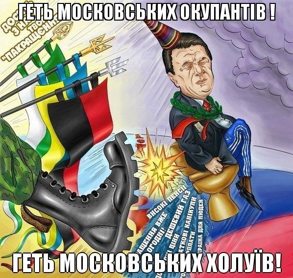 В Интернете выясняют, кто больше ненавидит Януковича: Стояли вдоль дорог, под дождем, замершие унылые фигуры зомбаков - Цензор.НЕТ 1349
