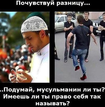 Жемчужина Ислама, 10 декабря 1990, Москва, id101054803