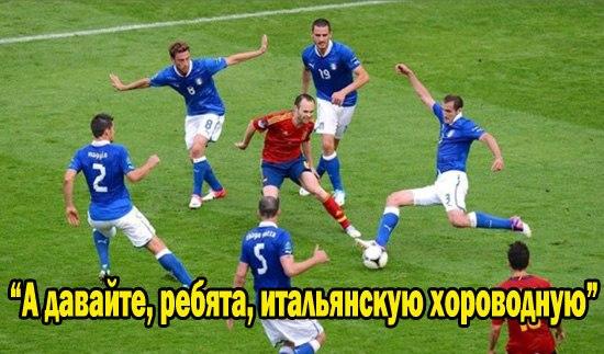 cоккер ру: