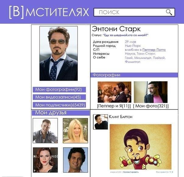 http://cs303508.userapi.com/v303508482/2db2/SHAH1-tbZp0.jpg