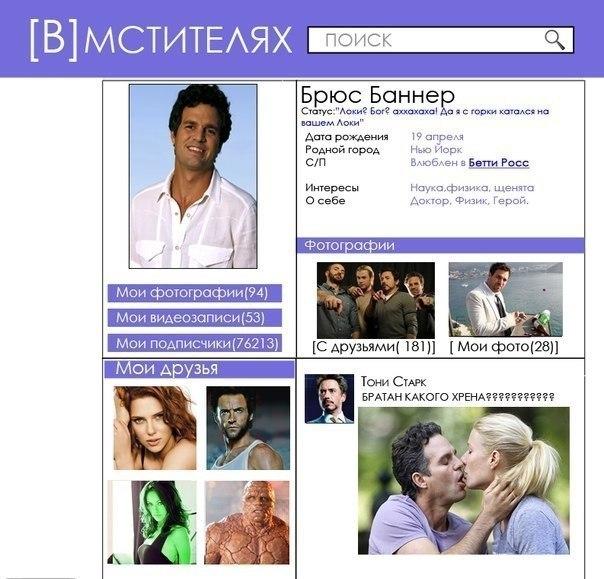http://cs303508.userapi.com/v303508482/2db9/W6sV4x77gPg.jpg