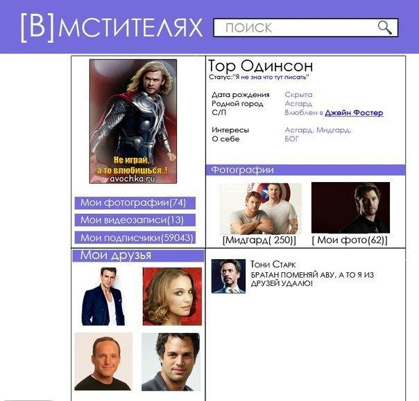 http://cs303508.userapi.com/v303508482/2dc0/ZKwjaE_Zy-A.jpg