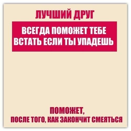 Юмор - Страница 6 6kDCmTIzBV8