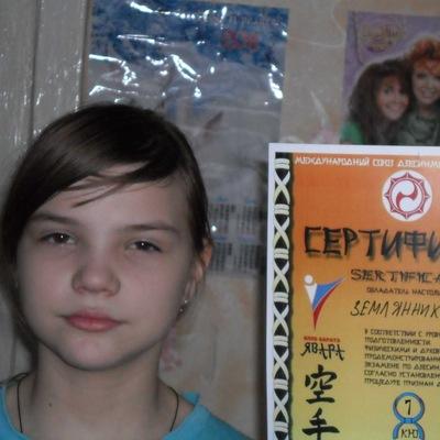 Мария Землянникова, 3 декабря , Пермь, id189093816