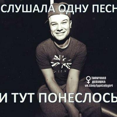 Даша Черникова, 26 ноября , Шахтерск, id144820821