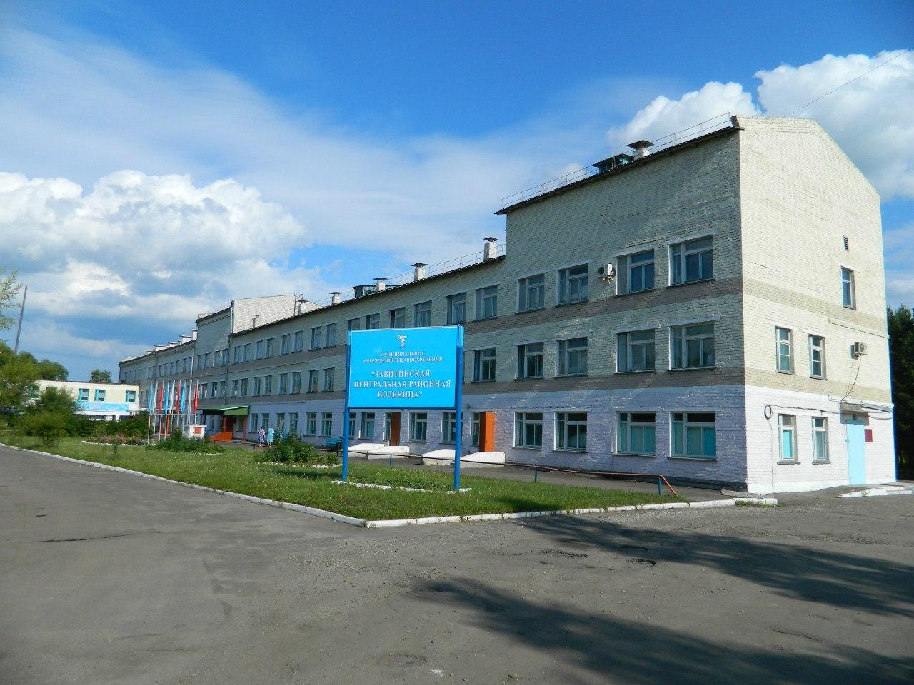 Завитинск амурская область фото 3