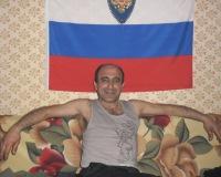 Армэн Геворгян, 25 октября 1996, Ростов-на-Дону, id170840248
