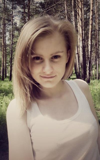 Виктория Ячменева, 28 февраля 1995, Асбест, id109713376