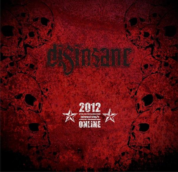 Новый сингл DISINSANE - Убив в себе себя