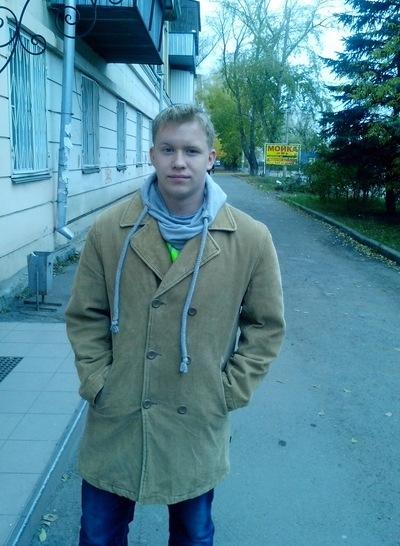 Сергей Панов, 1 мая 1998, Челябинск, id105385897