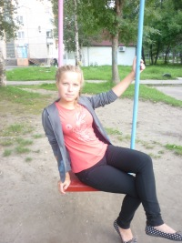 Ульяна Зубенко, 21 марта 1997, Заринск, id178766180
