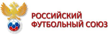 смотреть футбол прямая трансляция россия