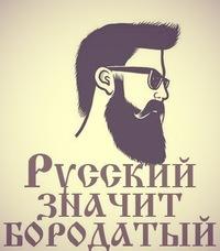 Plushevaya Boroda, 17 августа 1987, Северодонецк, id227498597