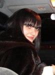 Кристина Кекух, 15 января 1990, Омск, id169855337