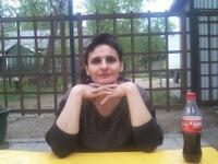 Наташа Шах