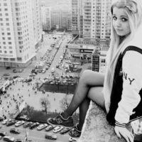 Нелли Кафнэр, 25 февраля 1994, Минск, id165241377