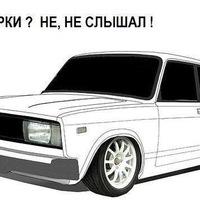 Вячеслав Соколов, 22 мая 1992, Хабаровск, id62589980