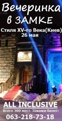 Premium Party, 1 ноября 1998, Киев, id171408397