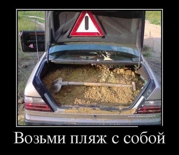 Да пофиг, всё ок. | ВКонтакте