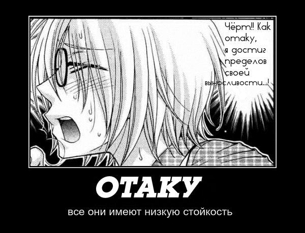 любовные картинки аниме: