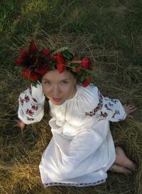 Олеся Зотько, 18 сентября , Киев, id20702566