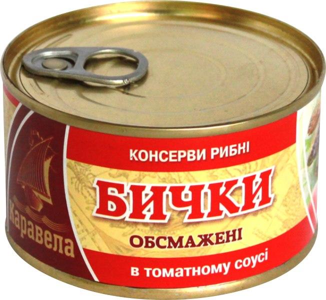 Бички обсмажені в томатному соусі, Каравела, 230 г