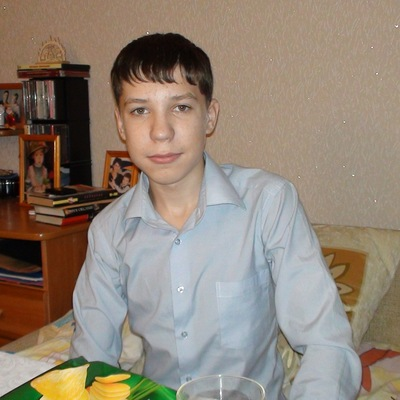 Александр Савичев, 9 апреля 1997, Аша, id118712805